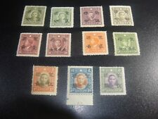 CHINA 1942 Meng Chiang Sc#2N83-93 Sun Yat Sen Surch Set MNH