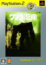 Shadow of the Colossus PlayStation 2 the Best (re Bargain Edition)