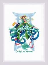Counted Cross Stitch Kit RIOLIS 1970 - Sea Dreamer