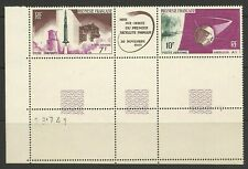 FRANCE / POLYNESIA 1966 1st SATALITE CORNER BLOCK MINT