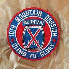 """10th Mountain Division """"Climb to Glory""""  Military Patch"""