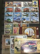 Iraq 2017 MNH Stamp Full Year Set Baghdad, Trains, Busses, Planes