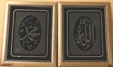 Islamic Muslim frame resin & glass / Allah & Mohammed