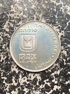 1973 Israel 10 Lirot Lot#X692 Large Silver Coin! Proof!