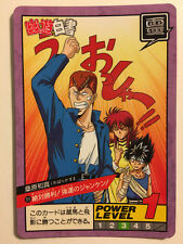Yu Yu Hakusho Super battle Power Level 99 - Part 3