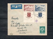 Israel Scott #46-47 Independence Full Tabs on Commercial Cover to Canada!!