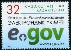 2011. Kazakhstan. Electronic Government of the RK. MNH. Stamp. Sc.664