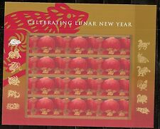 2008 Chinese Lunar New Year #4221 Rat Pane of 12 Mint NH