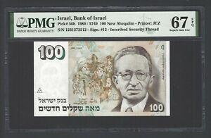 Israel 100 New Sheqalim 1989/5749 P56b Uncirculated Grade 67