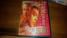Expect The Unexpected simon yam  lau ching wan hong kong movie new sealed