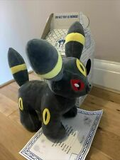 More details for     bnwt build a bear pokemon umbreon