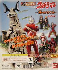 Bandai Ultraman 80 Tiga Ultraseven HG Gashapon Part 31 full set of 6 Figures set