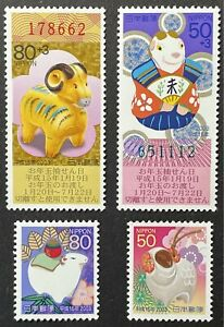 JAPAN YEAR OF THE RAM STAMPS SET 4v 2002-3 MNH CHINESE LUNAR NEW YEAR GOAT
