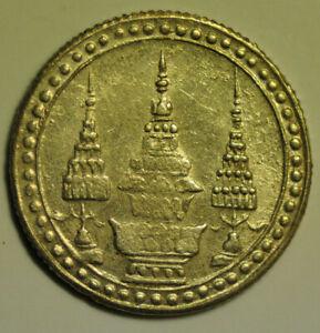 mw17613 Thailand; Silver Salung - 1/4 Baht no date-1869  Rama IV   ELEPHANT Y#29