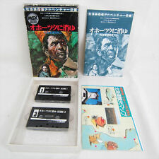 Msx Ohotsuku ni Kiyu Sea Of Okhotsk Cassette Audio Japon Video Game 1573 Msx