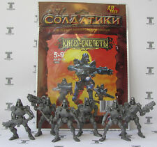 Cyborgs Endoskeleton - 6 Figures SOFT plastic Tehnlolog Russian Toy Soldiers