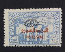 MOMEN: SYRIA 1945 FISCAL MINT OG LH LOT #5025