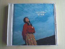 Satomi Matsushita - Kumori Nochi Hare