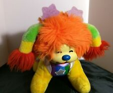 Rainbow Brite 1983 Mattel Plush Dog Stuffed Animal