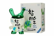 """Jinro Dunny by Sket One x Jinro x Kidrobot limited 8"""""""
