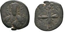 Ancient Byzantine 1078-1081 Nicephorus Follis Christ Lati 00006000 n Cross #4