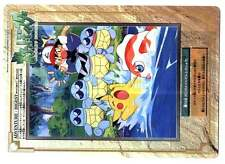 JUMBO POKEMON CARD CARDDASS BANDAI N° 12 PIKACHU CARAPUCE