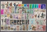 SPAIN - ESPAÑA - YEAR 1977 COMPLETE WITH ALL THE STAMPS MNH