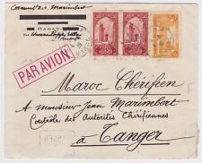 Morocco 1926 Airmail cover Rabat to Tangier