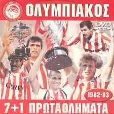 Olympiakos FC Soccer Greek Champion 1982 1983 DVD HIGHLIGHTS Anastopoulos Lemoni