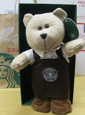 NWT STARBUCKS PIKE PLACE STORE BEARISTA BOY BEAR 2016 LIMITED EDITION W/BOX