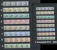 BRD 913 - 920 R, Rollenmarken 5 - er Streifen postfrisch; bitte auswählen! c725