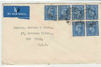 british airmail 1942 stamps cover ref 19429
