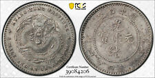 1890-1908 China Kwangtung 20 Cents Y-201 LM-135 光 NC DDO PCGS XF Detail scarce