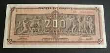 1944 GREECE 200 MILLION DRACHMAI BANKNOTE- INFLATION ISSUE- WWII, SMALL NUMBERS