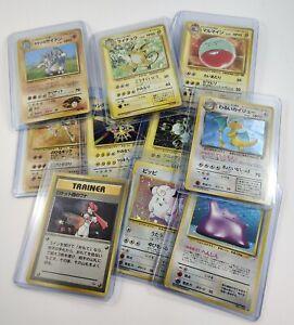 Japanese Pokemon 10 Card Holo Bundle - Ditto Zapdos Dark Dragonite Electrode
