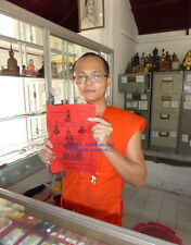 TEMPLE GUARDIAN PHA YANT. TEMPLE CLOTH BLESSED FROM WAT SUTHAT TEMPLE THAILAND