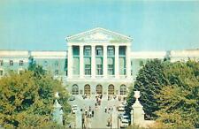 Postcard Belarus Minsk street view architecture building parking cars