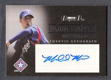 Michael Main 2007 Tristar Prospects Plus Farm Hands Auto Card
