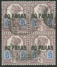 GREAT BRITAIN TURKISH EMPIRE #5 5a 80pa on 5p Ovpt, Block of 4, used,