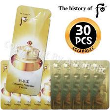 The history of Whoo Intensive Nutritive Cream 1ml x 30pcs Qi & Jin Cream Newist