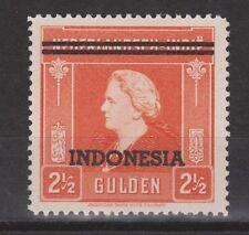 Indonesie 9 MLH 1948 Wilhelmina FIRST SERIES INDONESIA Nederlands Indie 359