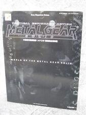 METAL GEAR SOLID Scenario Art Material Hideo Kojima Book