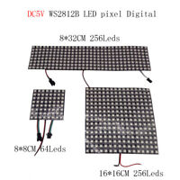 WS2812B LED Panel Screen Pixels Digital Flexible Led Programmed Individually Add