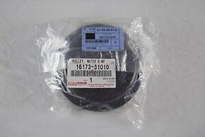 Genuine Toyota / Lexus Water Pump Pulley 1617331010 / 16173-31010 OEM