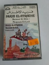 FARID EL ATRACHE / Bessat El Rih  - K7 Neuve /cassette audio/Tape