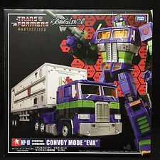 Takara Transformers Masterpiece Convoy Mode Eva MP-10 Optimus Prime MIB
