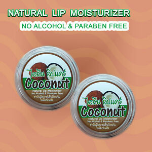 Lip Balm Coconut Moisturizer Organic Natural Vitamin Care PARABEN FREE Pack x2