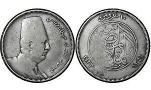 10 Qirsh 1923 Kingdom of Egypt 🇪🇬Silver Coin // King Fuad Right Potrait # 337