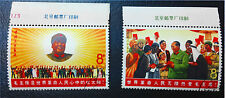 China, 1967,Cutural revol,Mao & various race W6 Sc#965-966 CTO,imprint rare 119