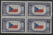 Scotts #910  5c Overrun CZECHOSLOVAKIA Stamp Block, MNH